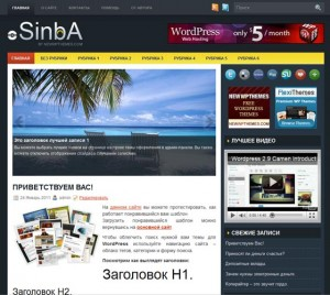 Sinba