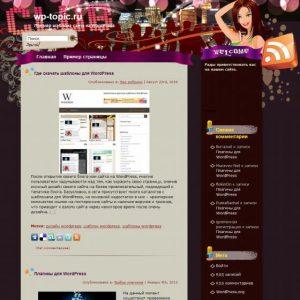 Бесплатный шаблон Wordpress A dazzling night out