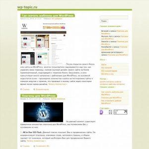 Бесплатный шаблон Wordpress Almost Spring