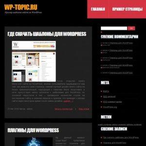 Бесплатный шаблон Wordpress Barricade