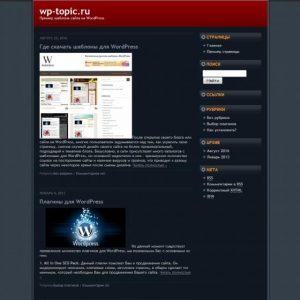 Бесплатный шаблон Wordpress Beckett