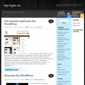 Бесплатный шаблон Wordpress Black Sapphire