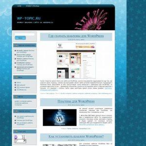 Бесплатный шаблон Wordpress Blue Flowers