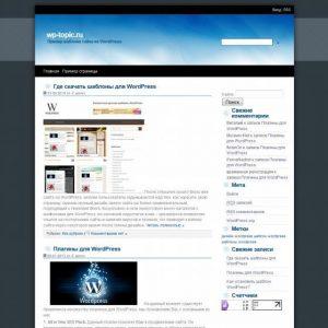 Бесплатный шаблон Wordpress Blueblog