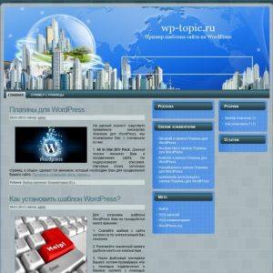 Бесплатный шаблон Wordpress Business WP Seven