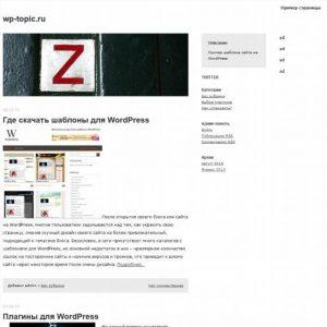 Бесплатный шаблон Wordpress Cardeo Minimal