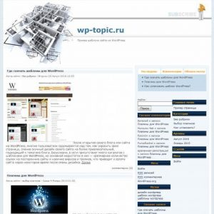 Бесплатный шаблон Wordpress Celeny