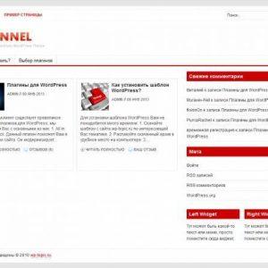Бесплатный шаблон Wordpress Channel