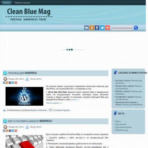 clean_blue_mag