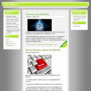 Бесплатный шаблон WordPress Cordobo Green Park