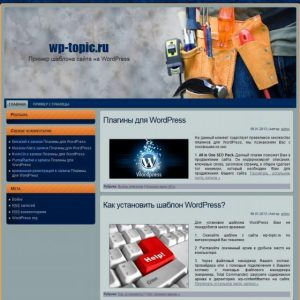 Бесплатный шаблон WordPress Craftsman