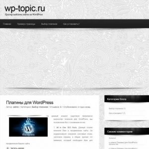 Бесплатный шаблон Wordpress CreativeWorld