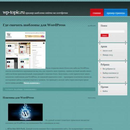 Бесплатный шаблон WordPress Criterion