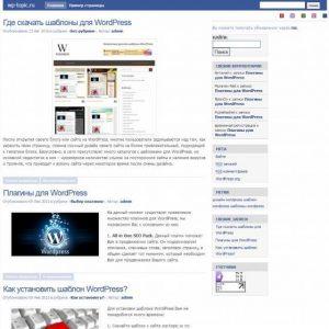 Бесплатный шаблон Wordpress CryBook