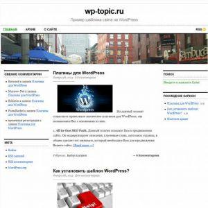 Бесплатный шаблон WordPress Cutline 3-Column Split