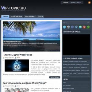 Бесплатный шаблон WordPress Daisy