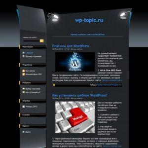 Бесплатный шаблон Wordpress Dark Laptop