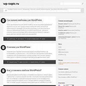 Бесплатный шаблон Wordpress Diavlo