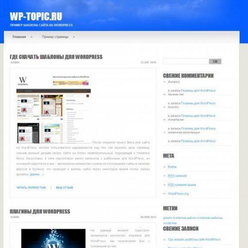 Бесплатный шаблон WordPress Equivalency 2