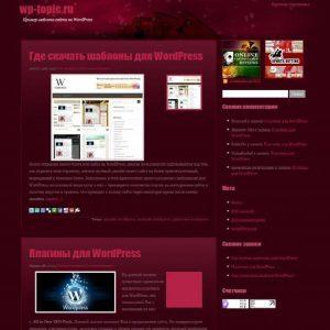 Бесплатный шаблон Wordpress Etod