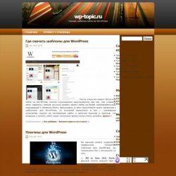 Бесплатный шаблон Wordpress Euro City Brown