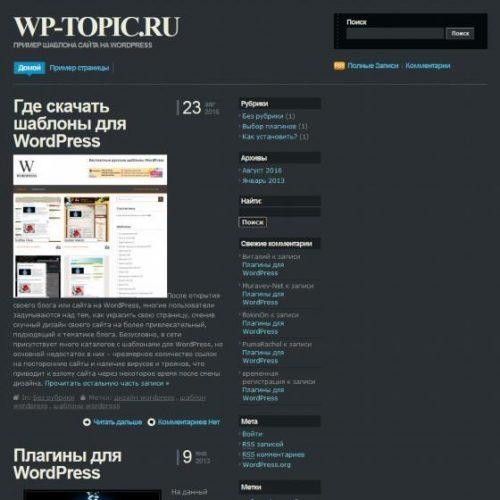 Бесплатный шаблон WordPress Evidens Dark