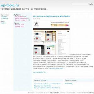 Бесплатный шаблон Wordpress Feminas