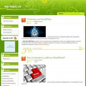 Бесплатный шаблон Wordpress Floral Green