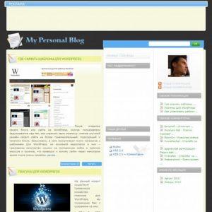 Бесплатный шаблон Wordpress Foo Design