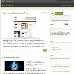 Бесплатный шаблон Wordpress Go-Green