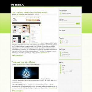 Бесплатный шаблон Wordpress Green Marine