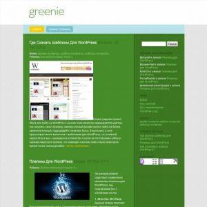 Бесплатный шаблон Wordpress Greenie