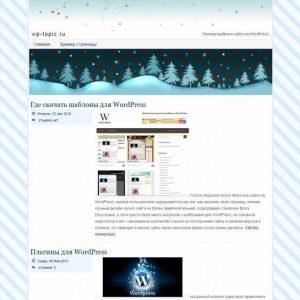 Бесплатный шаблон Wordpress Iceburgg