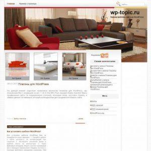 interior_set_2