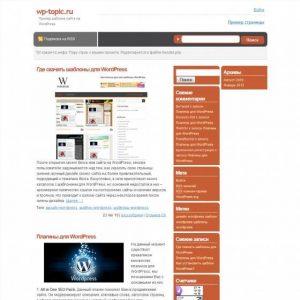Бесплатный шаблон Wordpress Internet Music