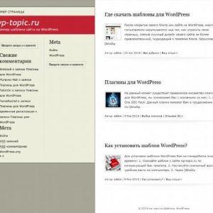 Бесплатный шаблон Wordpress Jasov