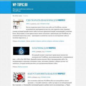 Бесплатный шаблон Wordpress Live Wire