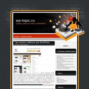 Бесплатный шаблон Wordpress Master Plan