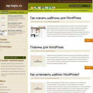 Бесплатный шаблон Wordpress Mentor