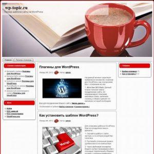 Бесплатный шаблон Wordpress Morning Coffee