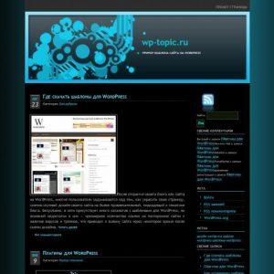 Бесплатный шаблон Wordpress Mushblue