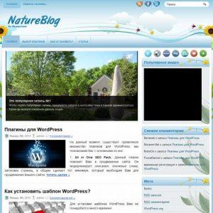 Бесплатный шаблон WordPress NatureBlog