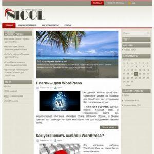 Бесплатный шаблон WordPress Nicol