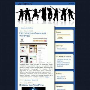 Бесплатный шаблон Wordpress Nights