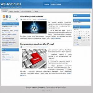 Бесплатный шаблон WordPress Pacifica