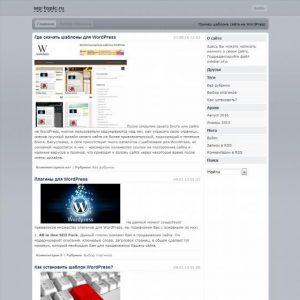 Бесплатный шаблон Wordpress Pecton
