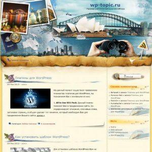 Бесплатный шаблон Wordpress Postage Sydney