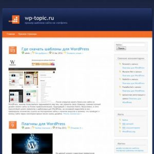 Бесплатный шаблон Wordpress Pronews