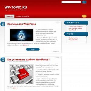 Бесплатный шаблон WordPress RedBel