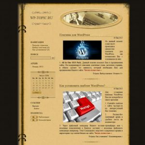 Бесплатный шаблон Wordpress Retro Book